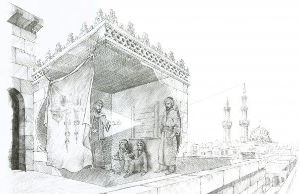 العالم المسلم أبو علي البصري albasry3.jpg