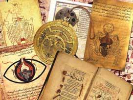 العالم المسلم أبو علي البصري albasry7.jpg