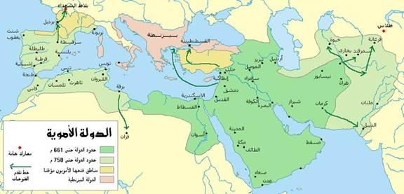تاريخ المسلمين البحر المتوسط clip_image004_0002.jpg